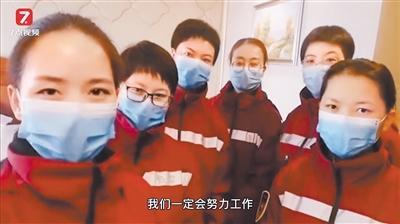 元宵节奋战在援鄂一线和坚守在甘肃抗疫一线的医护人员发来祝福
