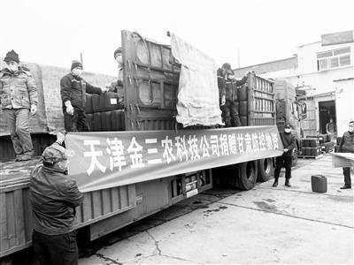 天津爱心企业30吨消毒液捐赠甘南州助力疫情防控