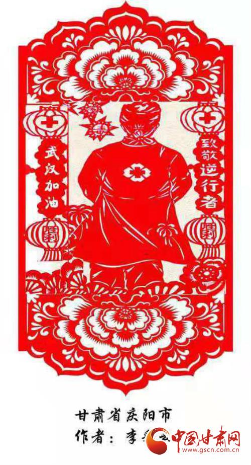 """【甘肃全民战""""疫""""】甘肃庆城:农民画家""""以笔为枪""""战疫情"""