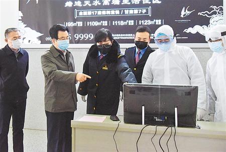 众志成城战疫魔——甘肃省全力阻击新型冠状病毒肺炎疫情纪实
