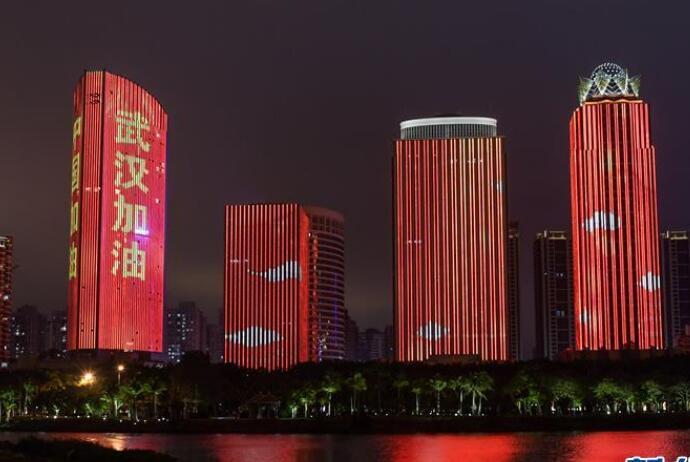 海口:城市亮灯 为武汉加油
