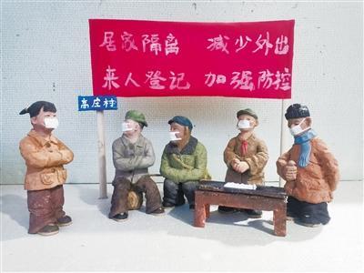 """【甘肃全民战""""疫""""】""""抗疫""""彩塑爆红网络"""