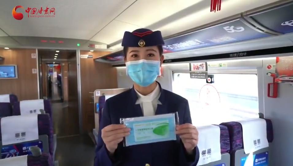 短视频|旅客注意!疫情期间乘坐火车出行指南来啦!