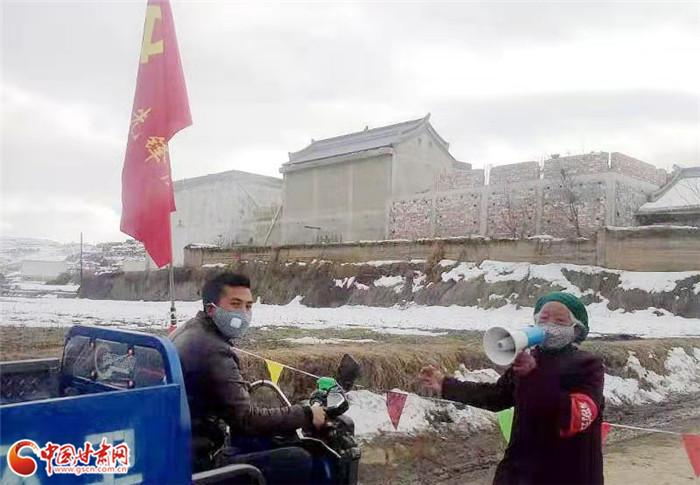 """岷县十里镇:73岁的老党员上""""疫""""线(图)"""