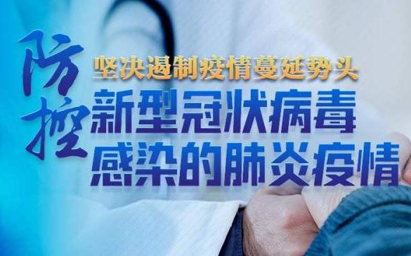 甘肃省通报疫情期间第四批价格违法典型案件