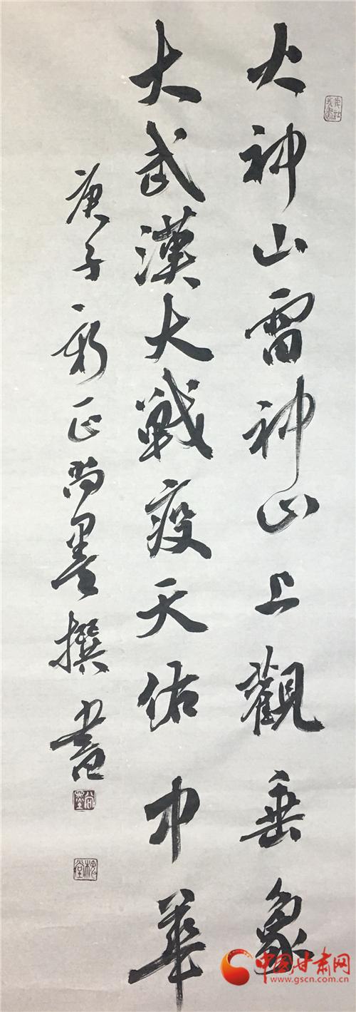 """【甘肃文艺界战""""疫""""·书法⑾ 】尚墨作品"""