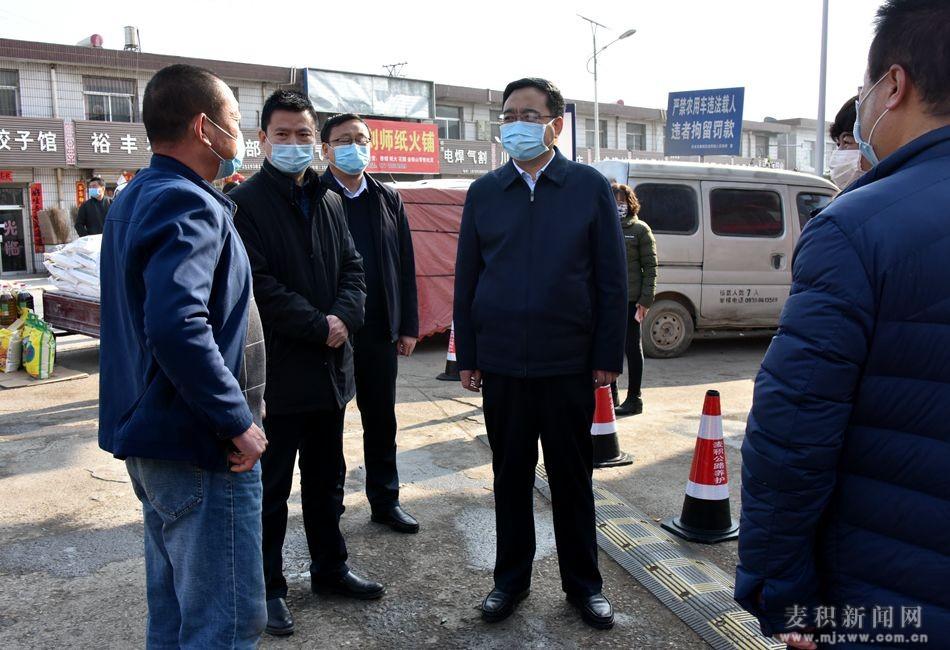 张智明督查疫情防控全域无垃圾治理及驻村帮扶工作队员履职到岗情况