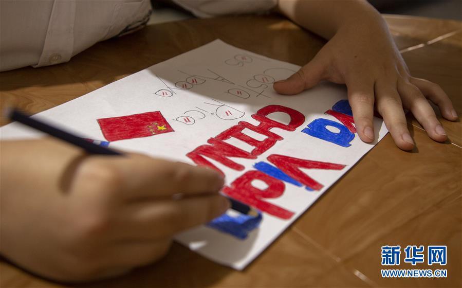 (国际)(2)来自远方的祝福——哥斯达黎加儿童为中国加油