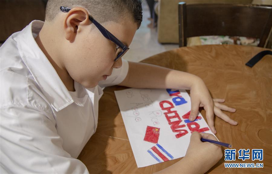 (国际)(4)来自远方的祝福——哥斯达黎加儿童为中国加油