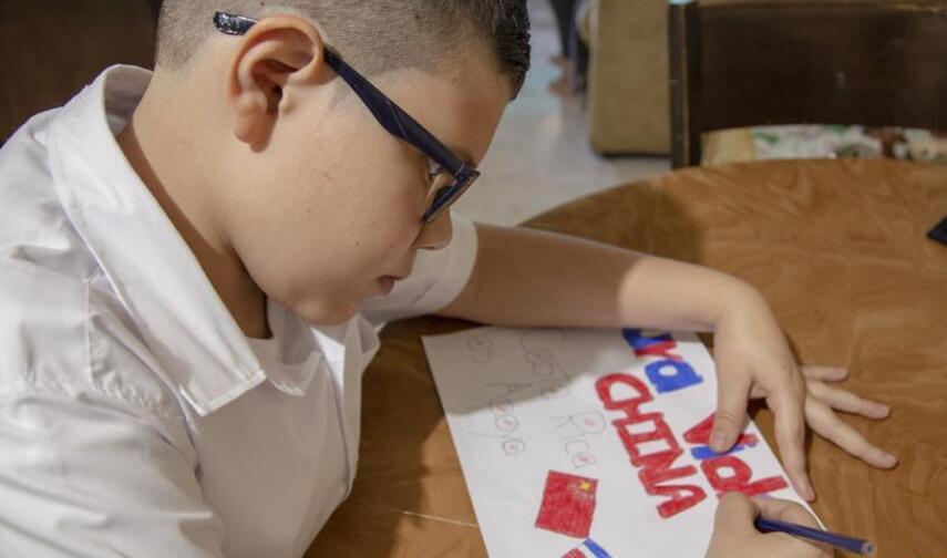 来自远方的祝福——哥斯达黎加儿童为中国加油