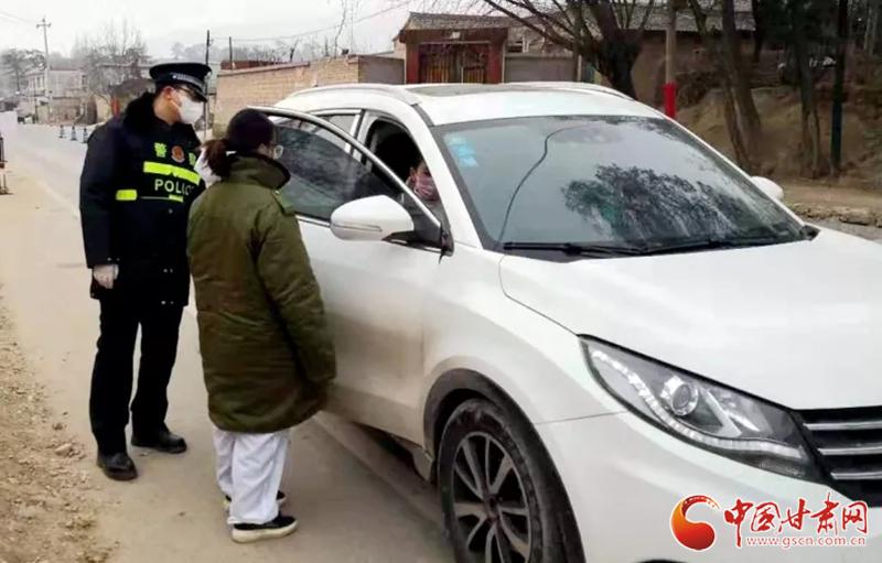 """【甘肃全民战""""疫""""】陇西:他们疫情防控一线演绎""""疫""""地恋"""