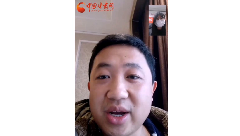 """中国甘肃网记者视频连线系列短视频(一) 一声来自武汉的""""生日快乐"""""""