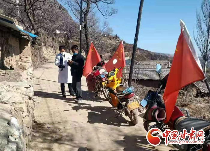 """【甘肃全民战""""疫""""】定西漳县有支摩托车抗击疫情宣传队"""