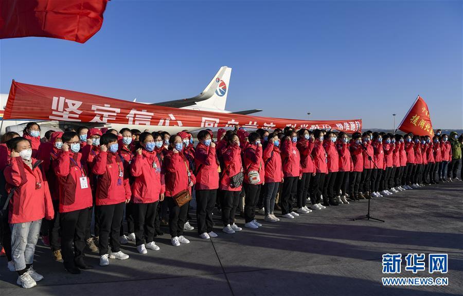 (聚焦疫情防控)(2)宁夏第四批援助湖北医疗队100名医护人员出征