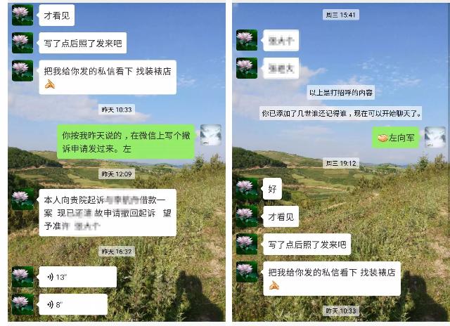"""法庭 """"为你在线 """"——陇南礼县法院利用微信视频审理多起案件"""