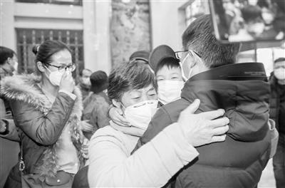 甘肃省第四批支援湖北医疗队启程