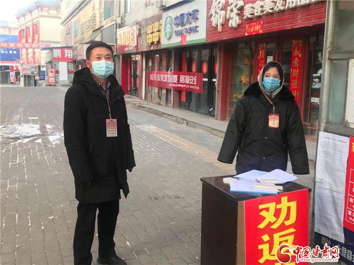 疫情防控 永登县政协委员在行动(图)