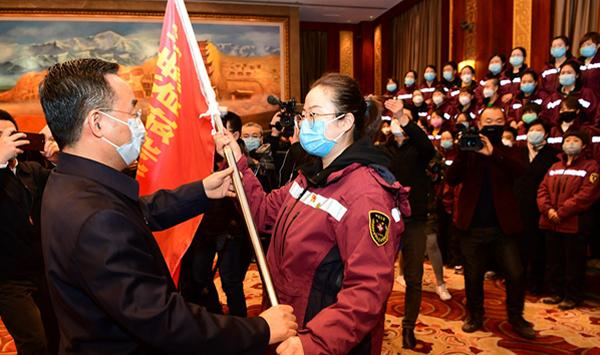 甘肃援鄂护理专业医疗队出征 唐仁健授旗并作动员讲话
