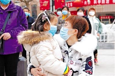 甘肃省第五批援助湖北 医疗队出征