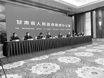 甘肃省政府新闻办召开新闻发布会 通报《若干意见》有关情况并解答相关问题