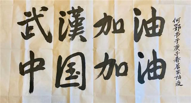 """【甘肃全民战""""疫""""】雕塑家何鄂:我生在武汉为湖北加油"""