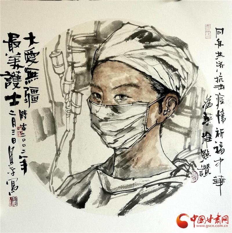 """【甘肃文艺界战""""疫""""】美术类作品展(七)"""