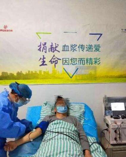 白银康复患者捐献血浆 甘肃首例!