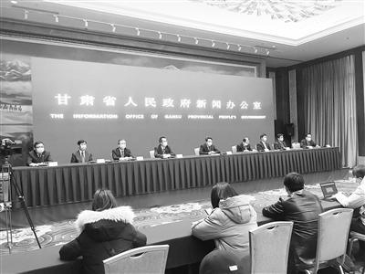 甘肃省政府新闻办举行新闻发布会介绍有关《指导意见》 做好当前复工复产疫情防控工作
