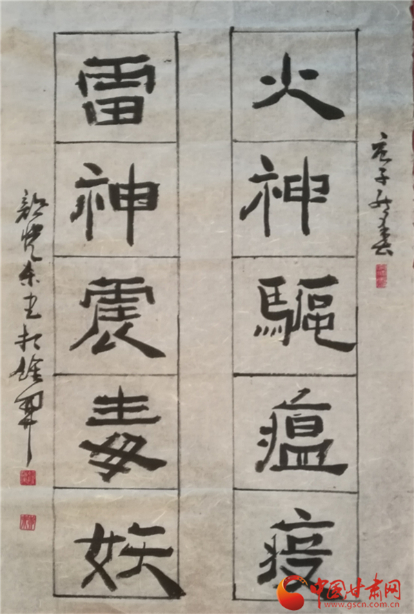 """【甘肃文艺界战""""疫""""】书法类精品展(三)"""