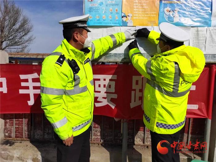 """【甘肃全民战""""疫""""】兰州榆中交警防控疫情助力复产"""