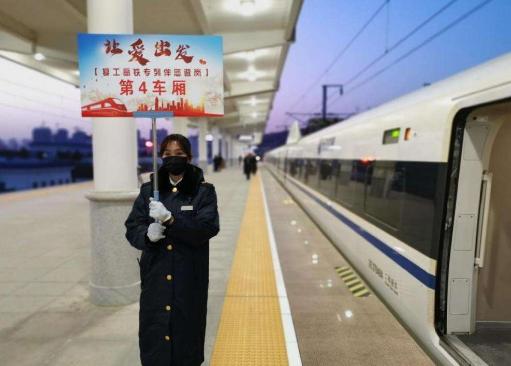 甘肃省首趟返程务工高铁专列开行