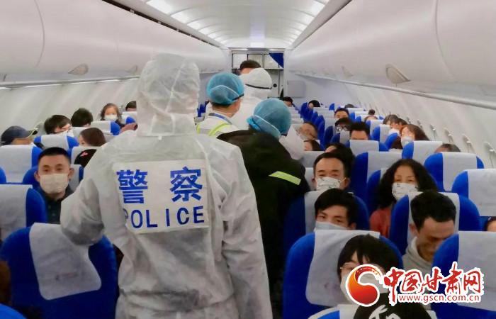 """【甘肃全民战""""疫""""】强制休息令 甘肃机场公安这条命令很暖心"""