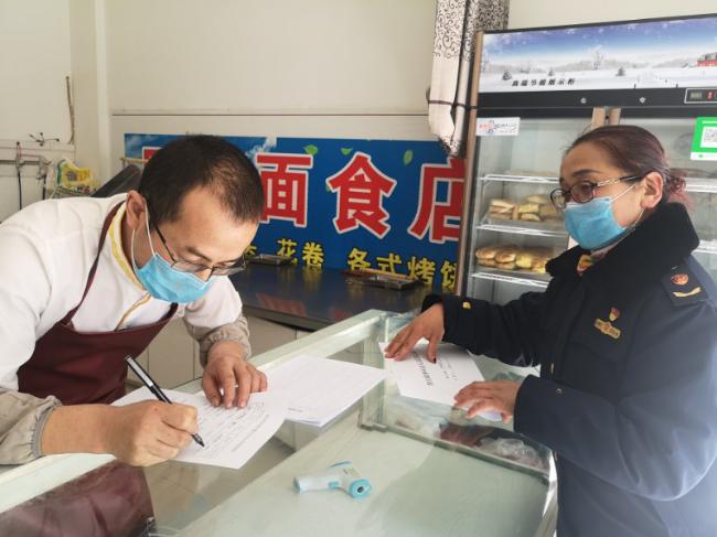 【抓好防控 复工复产】肃北:多举措助力餐饮服务行业复工复产