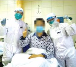 83.5% 甘肃新冠肺炎治愈率稳居全国前列