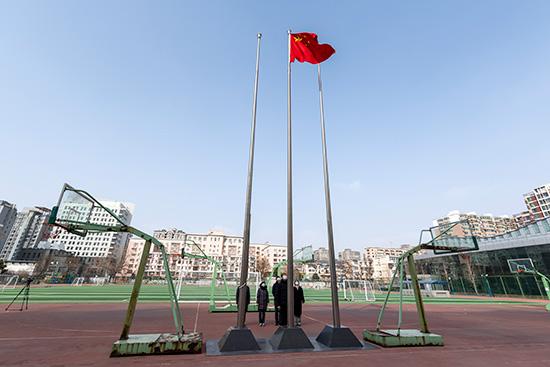 汇文中学在线升旗