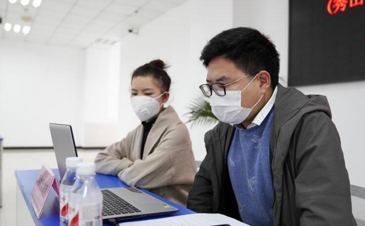 """重庆秀山:""""送岗上门""""助力企业复工复产"""