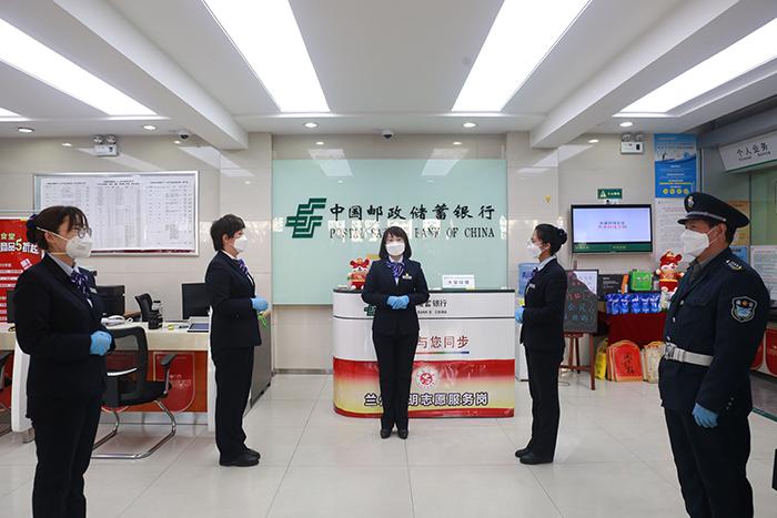 邮储银行甘肃省分行网点人员进行防疫演练