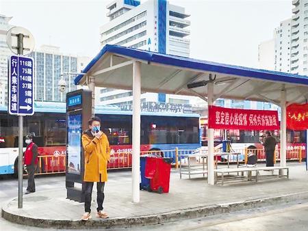 陆健:精准调度公交运行
