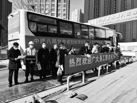 """甘川两省""""点对点""""帮助务工人员返岗"""