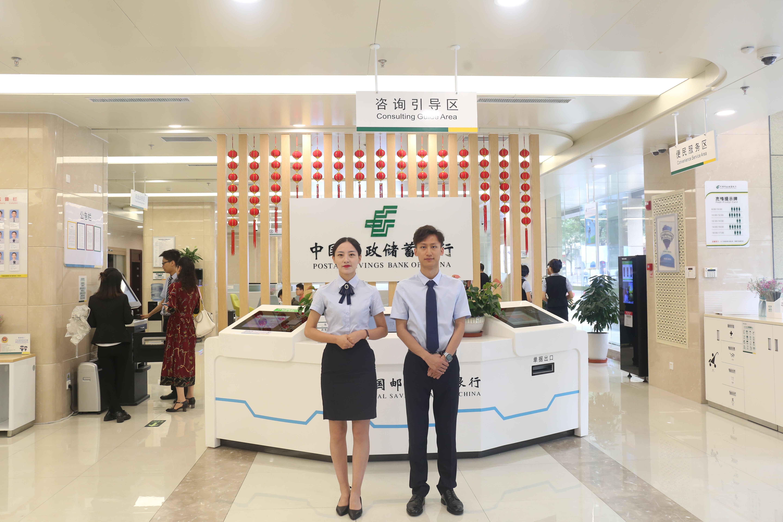 邮储银行甘肃省分行一线工作人员日常