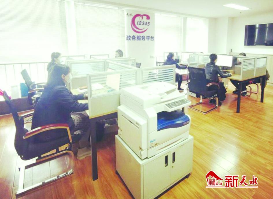 """天水12345政务服务平台:筑牢疫情防控""""防火墙"""""""