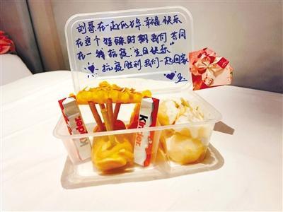 """【甘肃全民战""""疫""""日记】特殊的""""生日蛋糕"""""""