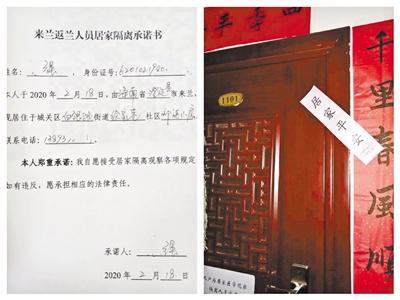 """【甘肃全民战""""疫""""】一家四口""""14天居家隔离""""的生活"""