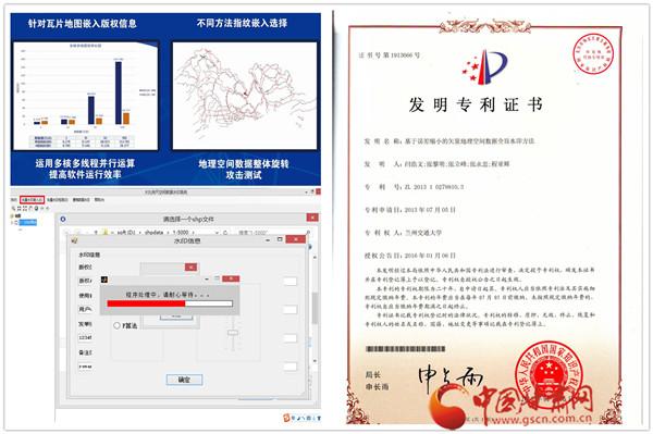 兰州交通大学六项成果获2019年度甘肃省科学技术进步奖