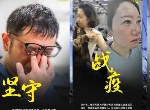 """【甘肃文艺界战""""疫""""】音乐舞蹈类精品展(八)"""