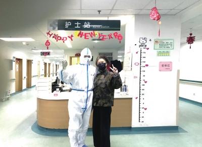 筑起隔离病区里最坚强的防线——记甘肃省第一批支援湖北医疗队队员、兰州市二院感染科副主任医师周渐