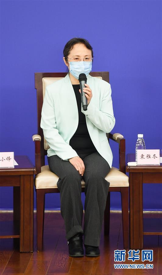(聚焦疫情防控·新华视界)(2)国新办举行疫情防控一线巾帼奋斗者记者见面会