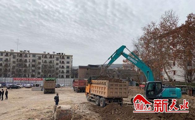 天水伏羲庙大景区游客服务中心和停车场项目开工建设