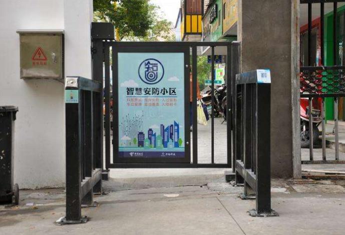 2020年甘肃省老旧小区将推广智慧安防建设