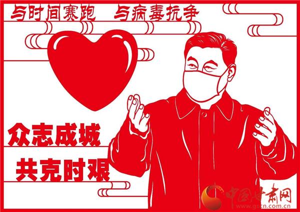 """【甘肃文艺界战""""疫""""】民间文艺类精品展(十五)"""